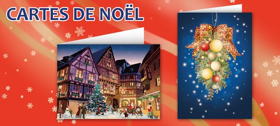 Cartes de noël corporatives